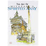 Studio Ghibli - The Art of Spirited Away - Packshot 1