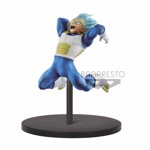 Dragon Ball Super - Super Saiyan God Super Saiyan Vegeta Chosenshiretsuden PVC Statue - Packshot 1