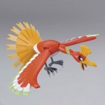 Pokemon - Ho-Oh Model Kit - Packshot 3