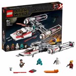 Star Wars - LEGO Resistance Y-Wing Starfighter - Packshot 1
