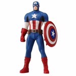 Marvel - Avengers: Endgame - Captain America Metacolle Figure - Packshot 1