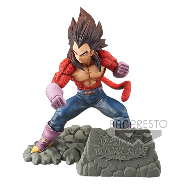 "Dragon Ball Z - Dokkan Battle 4th Anniversary Super Saiyan 4 Vegeta 5.5"" Figure - Packshot 2"