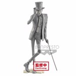 Lupin the Third - Lupin III The First Master Stars Piece Figure - Packshot 1