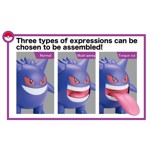 Pokemon - Gengar Model Kit - Packshot 5