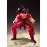 Dragon Ball Z - S.H. Figuarts Son Goku Kaioken Ver. Figure - Packshot 4