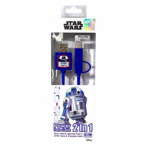 Star Wars - R2-D2 USB Type-C Cable