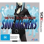 Shin Megami Tensei: Devil Summoner: Soul Hackers - Packshot 1