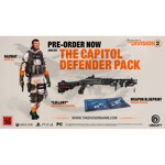 Tom Clancy's The Division 2 Washington Edition - Packshot 3