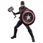 Marvel - Avengers: End Game - Captain America S.H.FIGUARTS Final Battle Edition Figure - Packshot 1