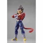 Dragon Ball GT - Super Saiyan 4 Vegeta Figure-Rise Standard Model Kit - Repackage - Packshot 6