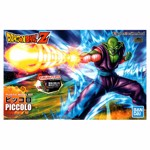 Dragon Ball Z - Piccolo Figure-Rise Model Kit Figure - Packshot 2