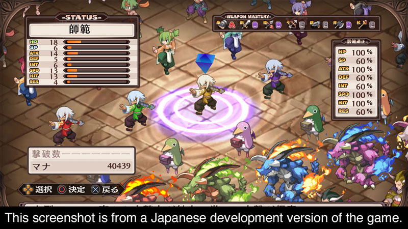 Disgaea 1: Complete - Screenshot 6