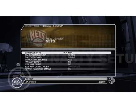 NBA Live 07 - Screenshot 4