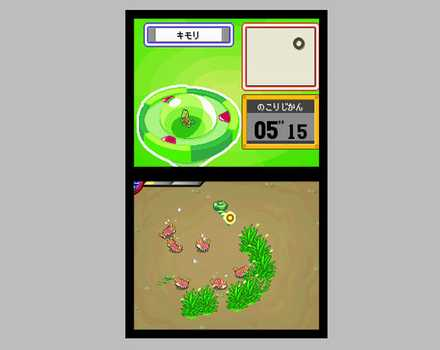 Pokemon Ranger - Screenshot 2
