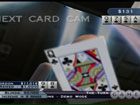 World Series of Poker: Tournament of Champs - Screenshot 5