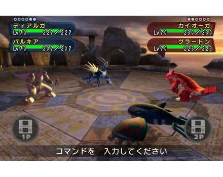 Pokemon Battle Revolution - Screenshot 3
