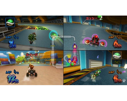 Mario Kart - Screenshot 2