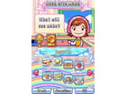 Cooking Mama 2: Dinner With Friends - Screenshot 2