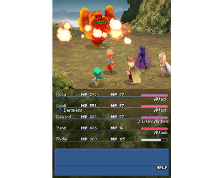 Final Fantasy IV - Screenshot 1