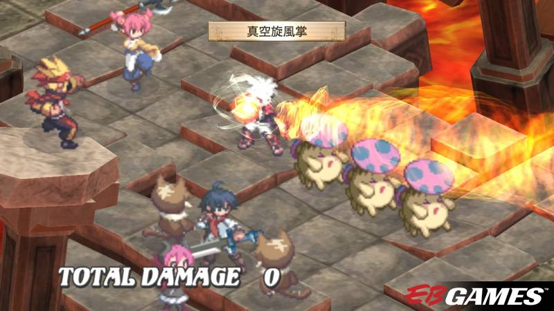 Disgaea Triple Play Collection - Screenshot 1