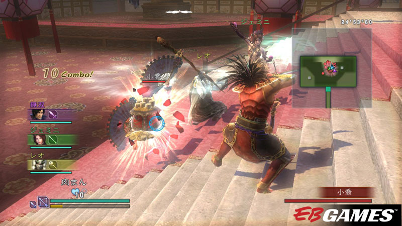 Dynasty Warriors: Strikeforce - Screenshot 2