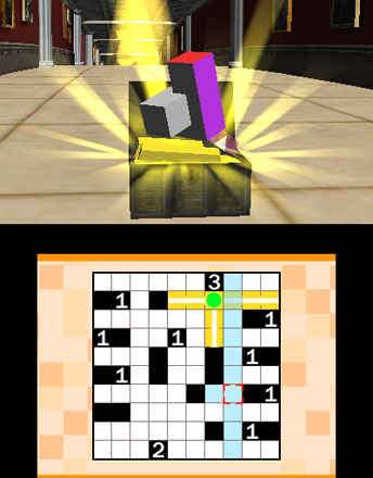 Sudoku: The Puzzle Game Collection - Screenshot 8