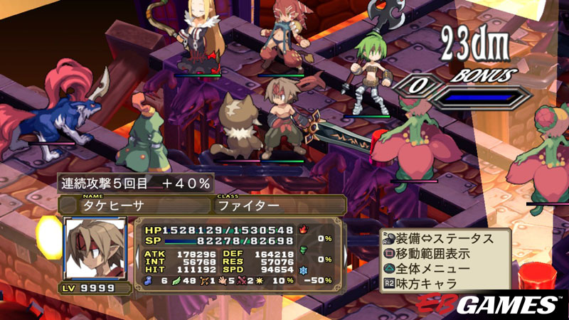 Disgaea 4: A Promise Unforgotten - Screenshot 6