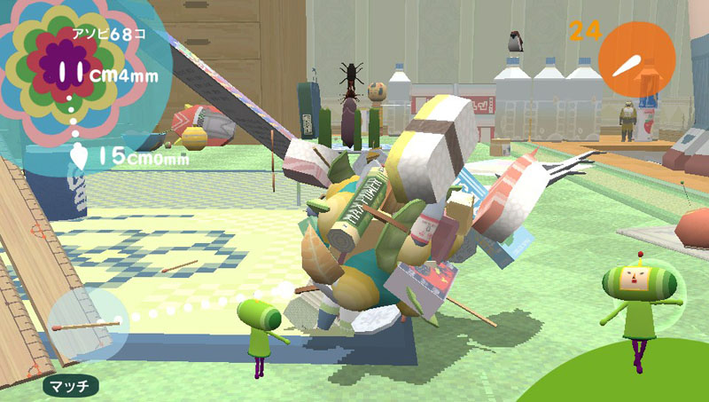 Touch My Katamari - Screenshot 1