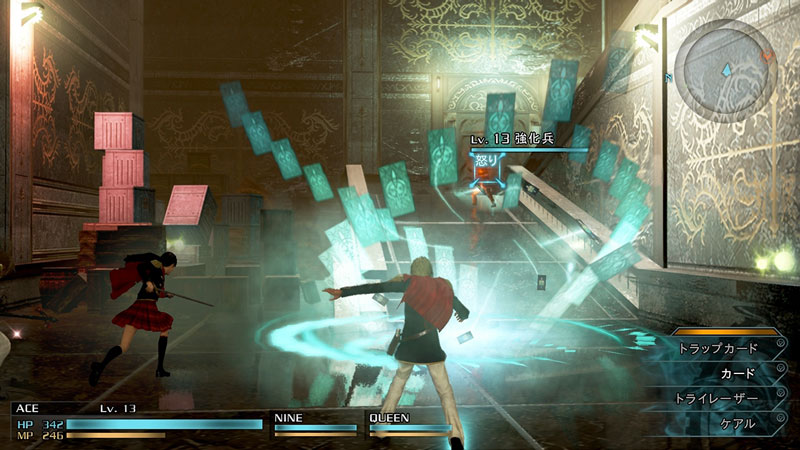 Final Fantasy Type-0 HD - Screenshot 3