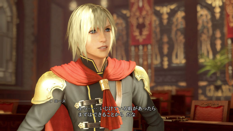 Final Fantasy Type-0 HD - Screenshot 4