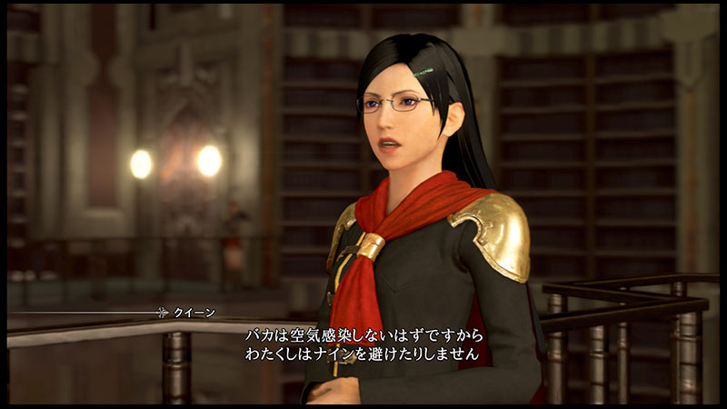 Final Fantasy Type-0 HD - Screenshot 7