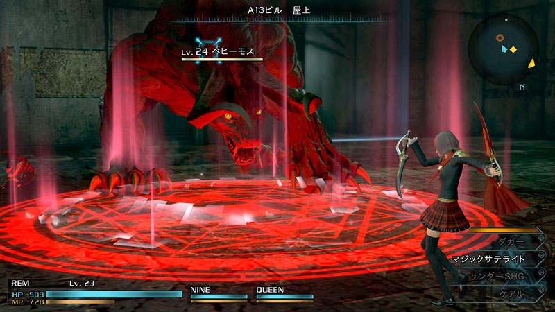 Final Fantasy Type-0 HD - Screenshot 10