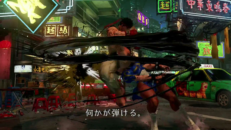 Street Fighter V - Screenshot 4