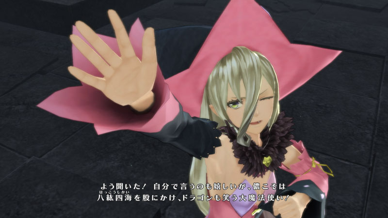 Tales of Berseria - Screenshot 2