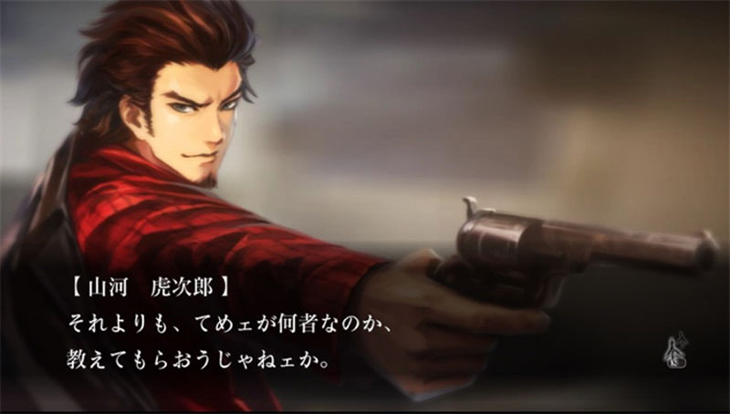 Tokyo Twilight Ghost Hunters: Daybreak Special Gigs - Screenshot 2