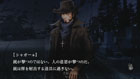 Tokyo Twilight Ghost Hunters: Daybreak Special Gigs - Screenshot 3