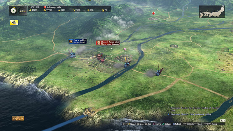Nobunaga's Ambition: Sphere of Influence - Ascension - Screenshot 9