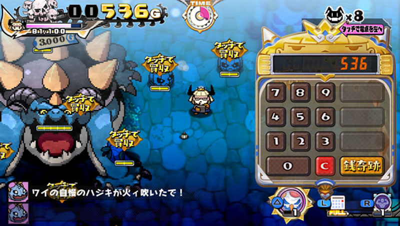Penny Punching Princess - Screenshot 3
