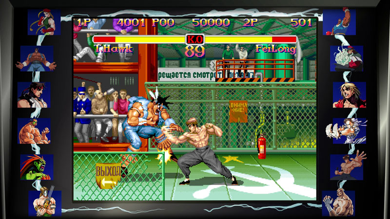 Street Fighter 30th Anniversary Collection - Screenshot 7