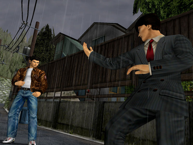 Shenmue I and II - Screenshot 2