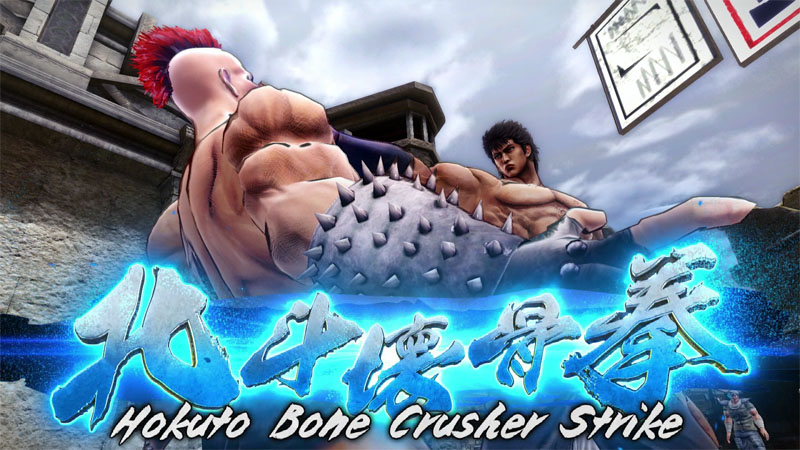Fist of the North Star: Lost Paradise - Screenshot 5