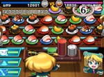 Sushi Striker: The Way of Sushido - Screenshot 6