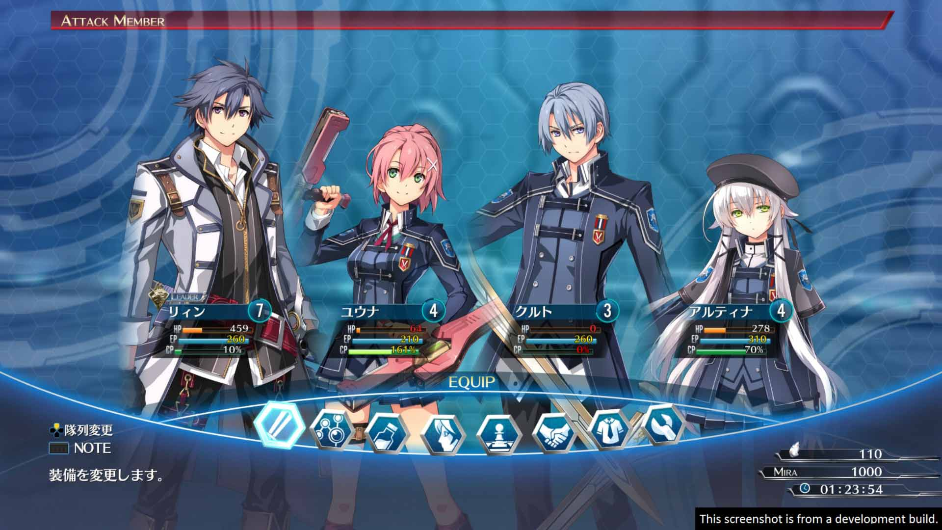 The Legend of Heroes: Trails of Cold Steel III - Screenshot 2