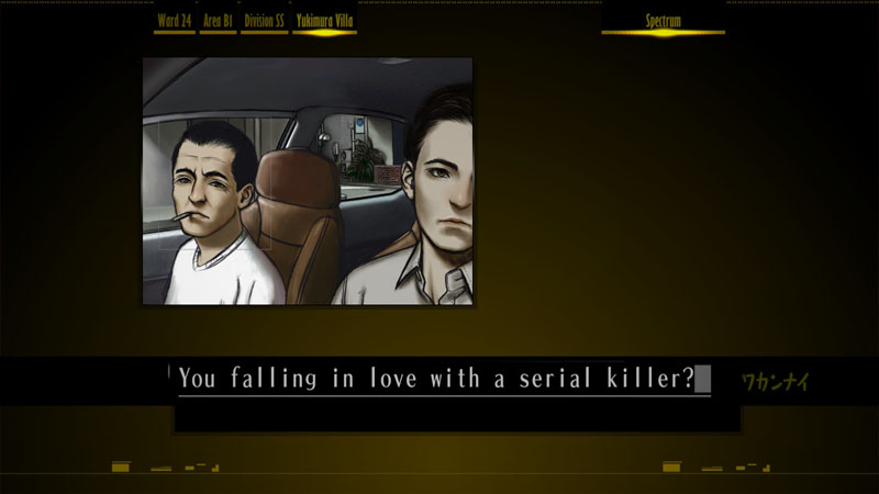 The 25th Ward: The Silver Case - Screenshot 3