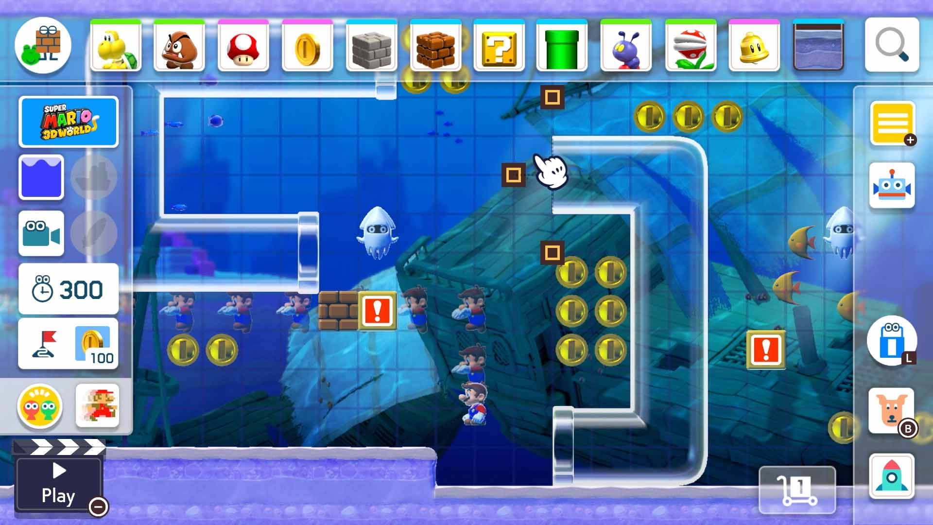 Super Mario Maker 2 - Screenshot 14