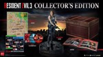 Resident Evil III Collector's Edition - Screenshot 1