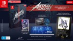 Astral Chain Collectors Edition - Screenshot 1