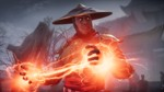 Mortal Kombat 11 Standard+ Edition - Screenshot 2