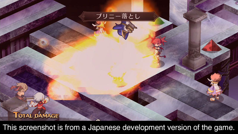 Disgaea 1: Complete - Screenshot 4