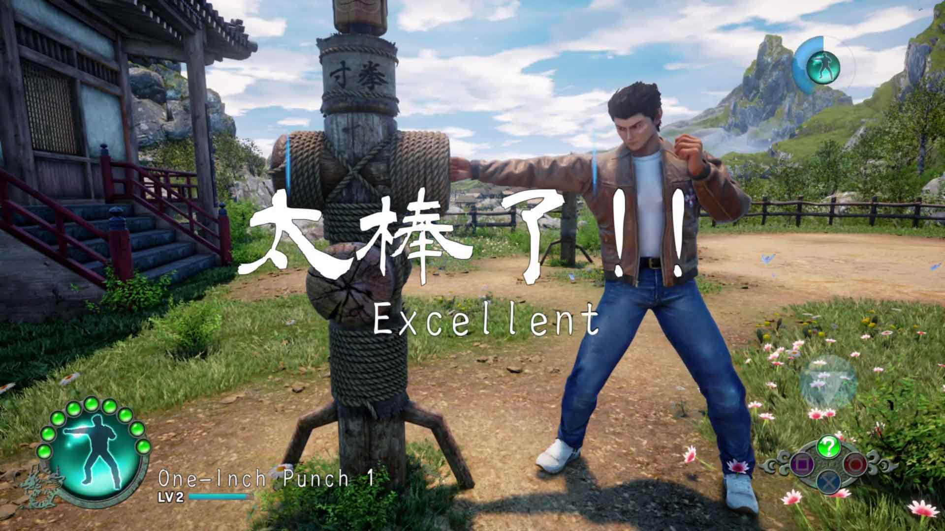 Shenmue III Day One Edition - Screenshot 8